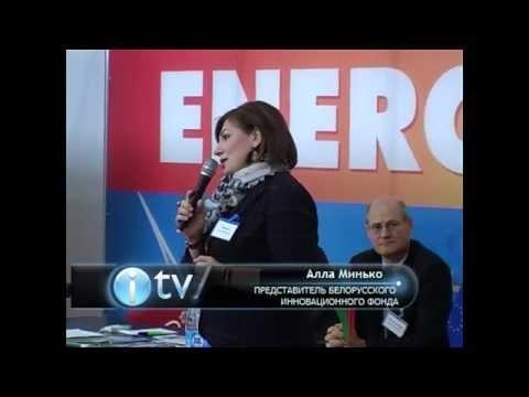 EnergyExpo 2014: ener2i – наука и инновации в энергетике
