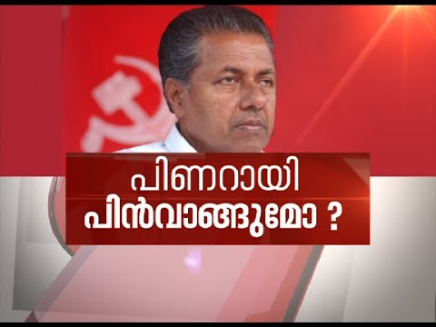 Pinarayi Vijayan's stance on SNC-Lavalin Kerala Hydroelectric Scandal | Asianet News Hour 4 Feb 2016