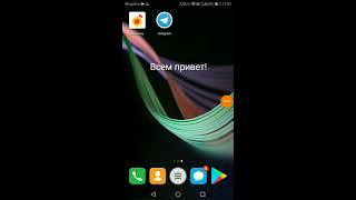 "Взломанный клиент ""Яндекс.Музыка"" 2018"