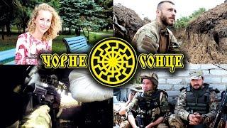 Війна заради миру. War for peace. 1080p 2015 (Eng, Rus Subtitles)