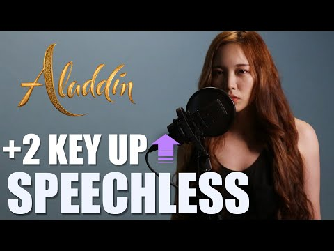 "Speechless Cover (+2 키 업) - Naomi Scott [from ""Aladdin""] 