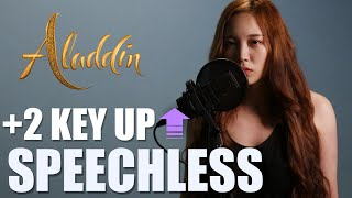 "Gambar cover Speechless cover (+2 키 업) - Naomi Scott [from ""Aladdin""] 