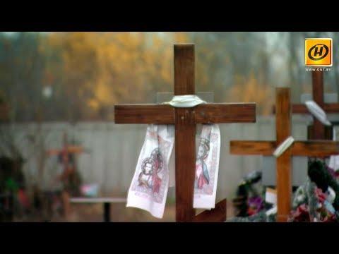Жизнь после смерти. Продолжение истории о трагедии на «Белшине»