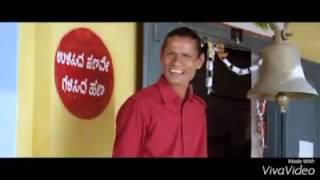tulu comedy yereg avu ye kirikiri ಏರೆಗ್ ಆವು ಯೆ ಕಿರಿ ಕಿರಿ