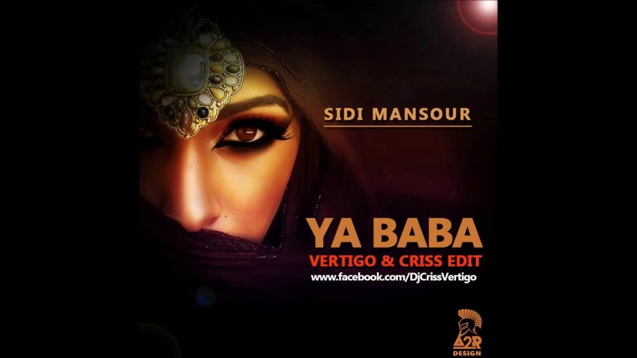 Allah allah ya baba song free download.