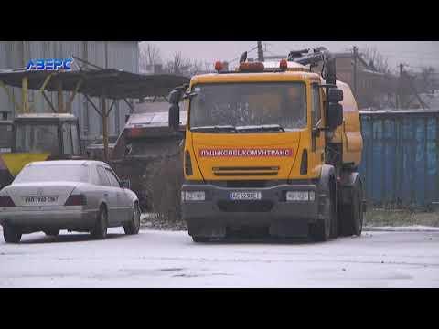 ТРК Аверс: Ожеледиця у Луцьку: як впоралися комунальники