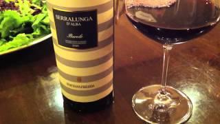 イタリアワインの王様バローロBarolo ピエモンテ州 北イタリア赤