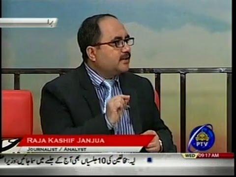 3 May press freedom day analyst Raja Kashif Janjua PTVNews