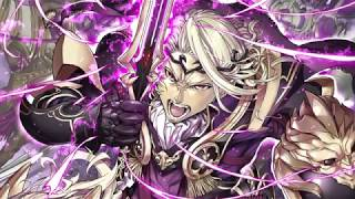 "Fire Emblem Fates: Conquest Arrange: ""Embrace the Dark"""