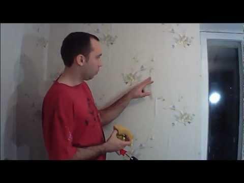 0 - Як клеїти шпалери встик?