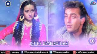 Jai Vikraanta Full Songs  Sanjay Dutt Zeba Bakhtiar Reema Lagoo Amrish Puri  Audio Jukebox 2020