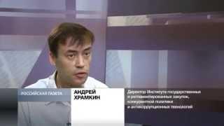 видео Приказ Минэкономразвития РФ от 15.02.2007 N 39