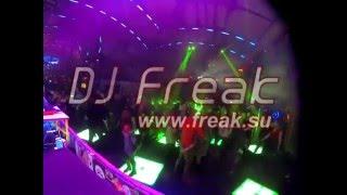 DJ Freak (А. Киба) в клубе GIPSY 23-02-2016 - 5-часовой сет для аудитории более 1000 человек!