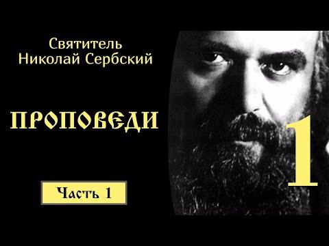 В чём помогает Николай Чудотворец? Правмир