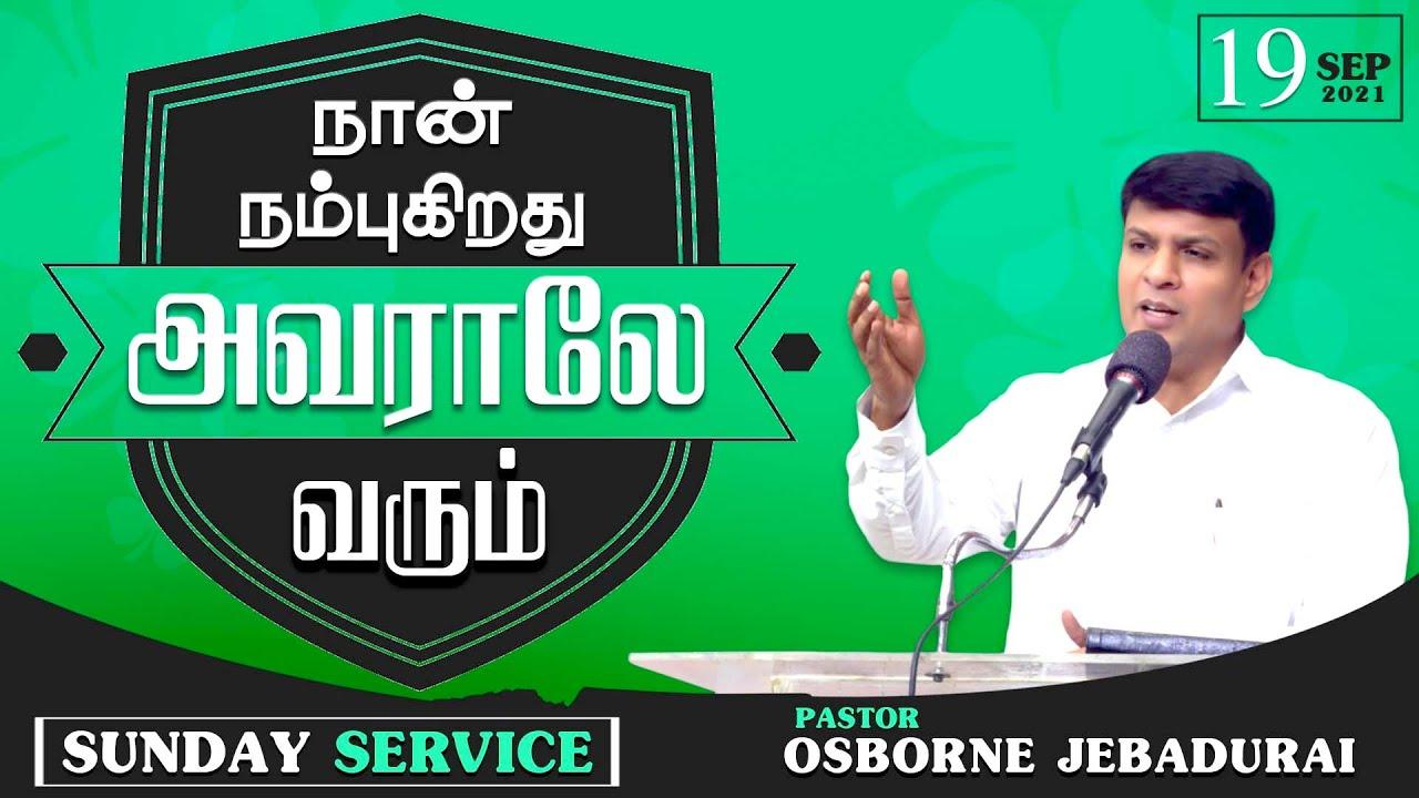 Download Sunday Service -  7AM  🔴LIVE - Pas. OSBORNE JEBADURAI - Elim church
