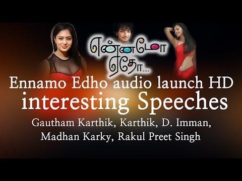 Ennamo Yedho audio launch full Hd-Interesting speeches- Gautham Karthik- Karthik-D Imman