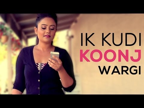 IK Kudi Koonj Wargi Official Full Song by Lucky deo | Latest Punjabi Song 2013 | Sagahits