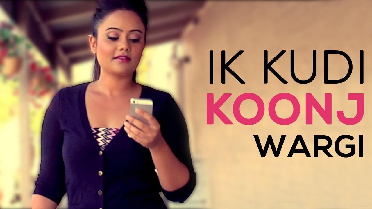 IK Kudi Koonj Wargi Official Full Song by Lucky deo | Latest Punjabi Song  2013 | Sagahits