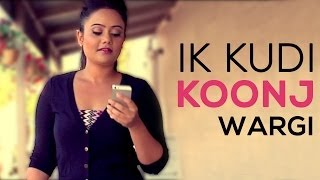 ik-kudi-koonj-wargi-full-song-by-lucky-deo-latest-punjabi-song-2013-sagahits