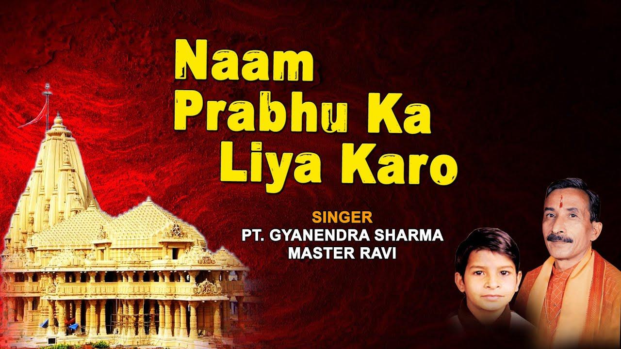 Popular Videos - Satsangi & Rama