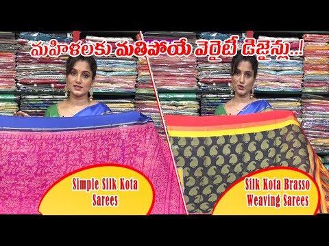 Latest Simple Silk Kota Sarees & Silk Kota Brasso Weaving Sarees | EP 68 | Sowjanya Saree Mandir