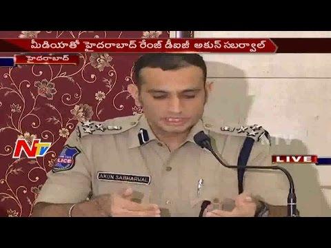 Range DGP Akun Sabharwal Press Meet || Hyderabad || NTV
