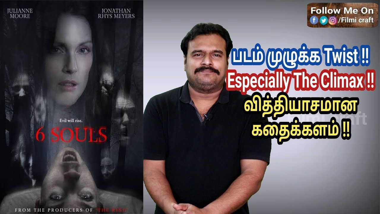 Download 6 Souls (2010) Hollywood Psychological Horror Thriller Movie Review in Tamil by Filmi craft Arun