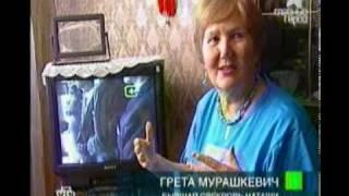 Свадьба Наташи Гусевой (Алисы Селезневой), часть 5 /последня