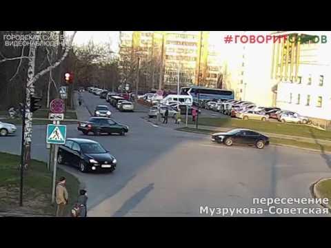 ДТП, пересечение Музрукова-Советская, Саров 25 апреля 2017.