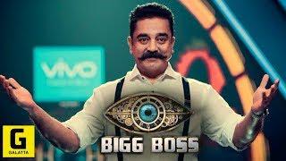Bigg Boss 2 House Tour With Kamal Haasan | Ulaganayagan | Bigg Boss Tamil | Bigg Boss 2 Tamil