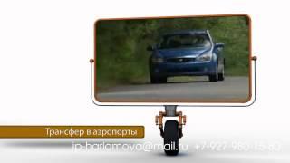 Аренда автомобилей без водителя в Ульяновске(, 2013-04-17T21:05:31.000Z)