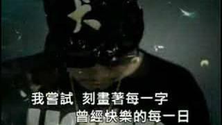 张震岳 & MC HotDog & 侯佩岑 - 就讓這首歌
