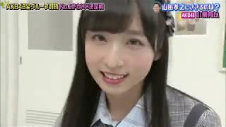 小栗有以 No1かわいい決定戦 小栗有以 検索動画 9