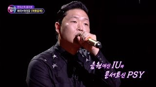 PSY - '어땠을까 (What Would Have Been)' 0528 SBS Fantastic Duo 2 thumbnail