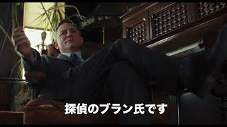 名探偵ポワロ 第57話