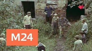 """Тайны кино"": ""Тимур и его команда"" - Москва 24"