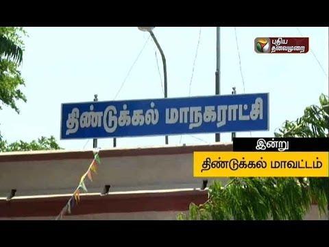 Gummidipoondi Muthal Kumari Varai- Dindigul district  (31/03/2016)   Puthiyathalaimurai TV