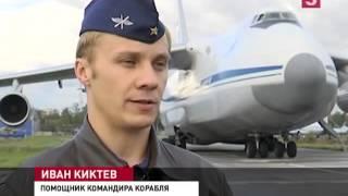 Россия отправила в Сирию очередную гуманитарная помощь Новости Украины сегодня