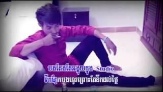 tena - I Smoke Because Of You - khmer new song