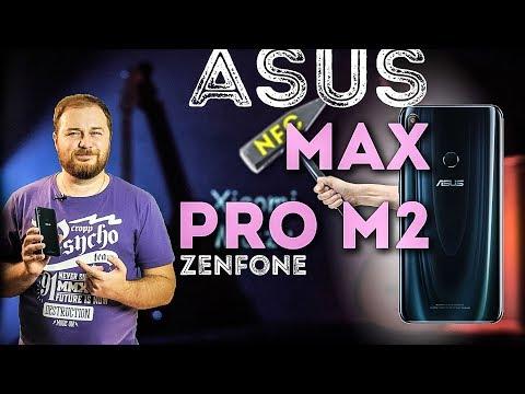 Обзор смартфона Asus Zenfone Max Pro M2