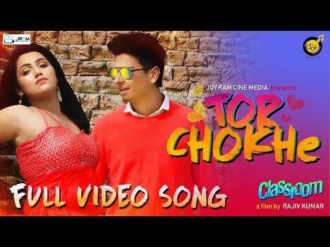 Tor Chokhe | Classroom | Sohail | Rajiv Kumar | Dev Sen