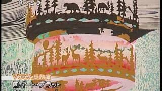 VOCA 新しい平面の作家たち VOCA展2006 兼未希恵 高木紗恵子 蜷川実花 ...