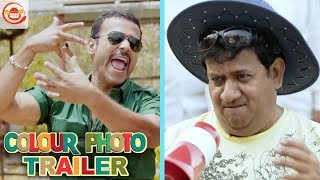 Colour Photo Hyderabadi Comedy Movie Official Trailer | Gullu Dada, Aziz Naser | #SillyMonksDeccan