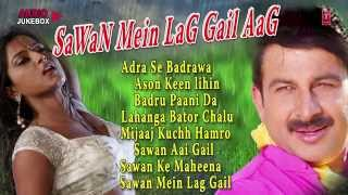 MANOJ TIWARI MRIDUL { Bhojpuri Kajri Audio Songs Jukebox } - SAWAN MEIN LAG GAIL AAG