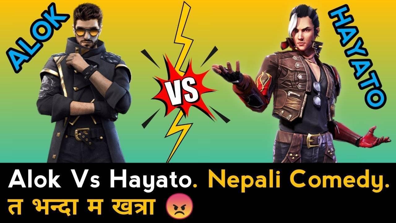DJ Alok vs Hayato | free fire nepali comedy | dj alok | hayato | nepali comedy video