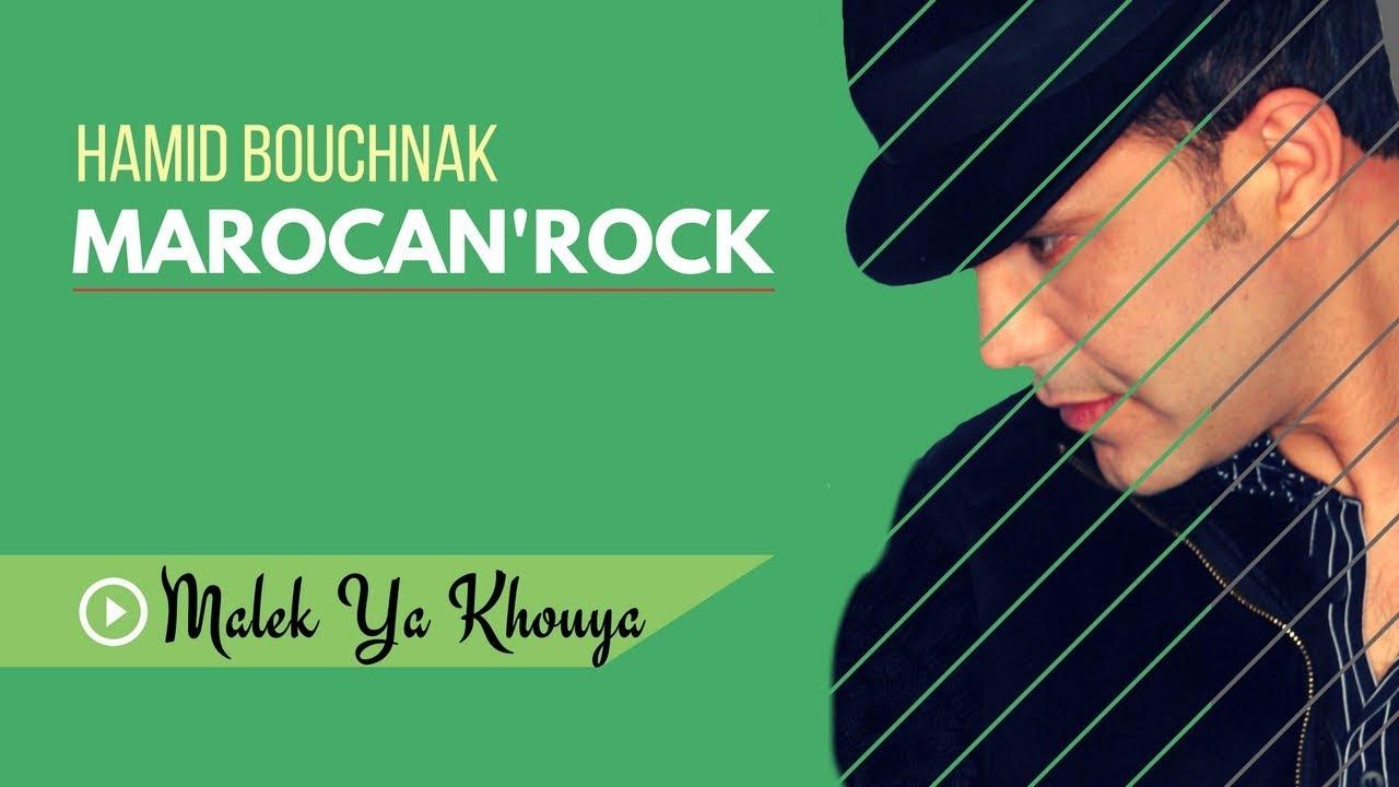 music hamid bouchnak bambara