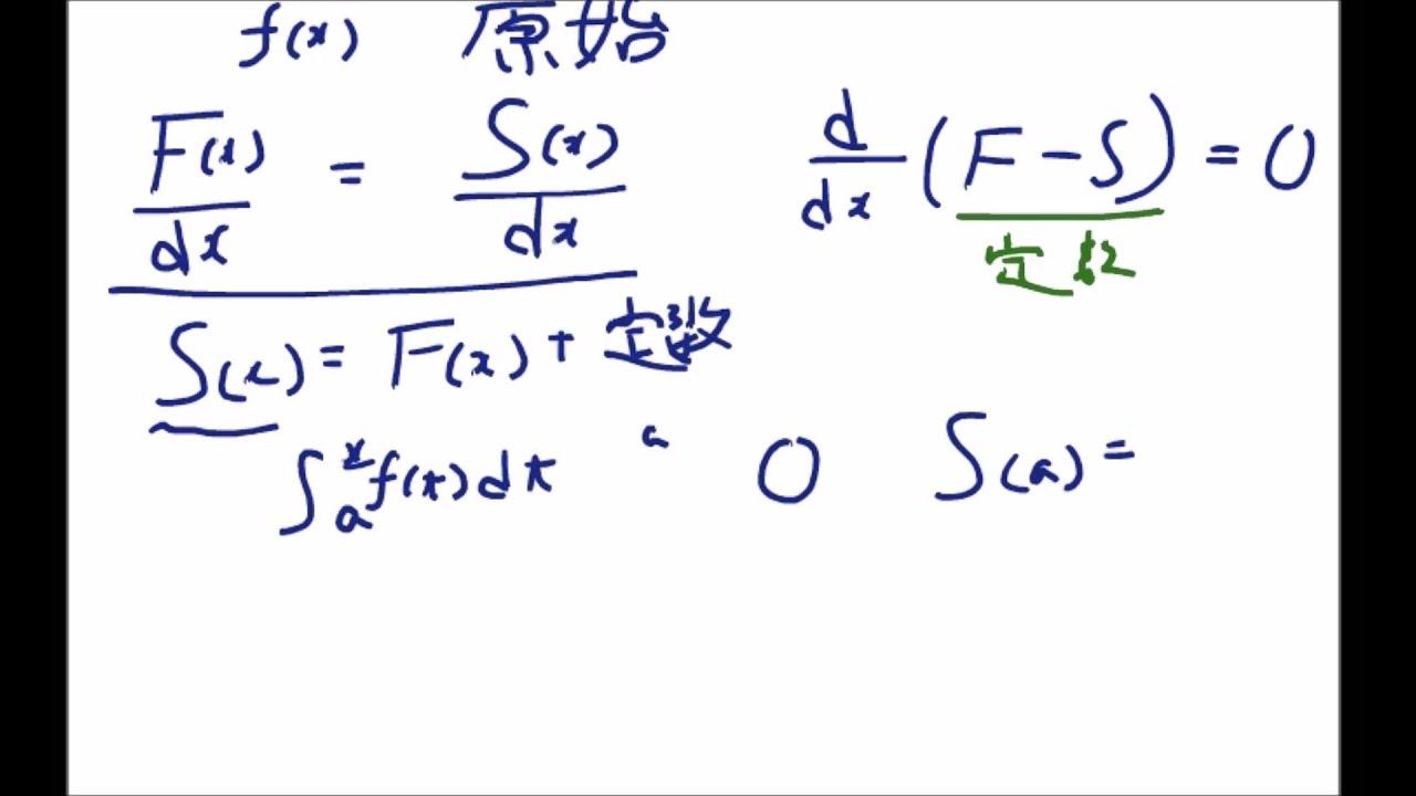 微分積分法の基礎公式 - オイラーの公式目指して - YouTube