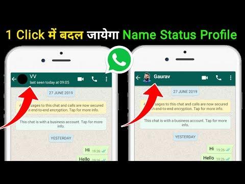 1 Click To Change Chat Name , Status , Profile || By Tech Narmis