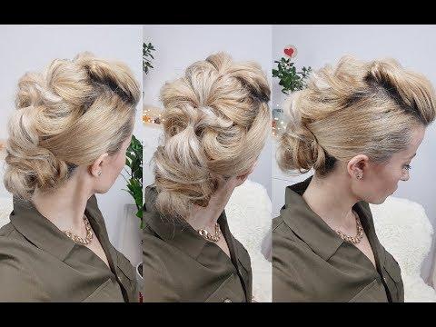 EASY VOLUMINOUS FAUX MOHAWK BUN UPDO HAIRSTYLE short hair, medium hair | Awesome Hairstyles  ✔