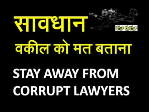 Gaya Top Lawyer NRI Legal Services Best Advocates Non Reside